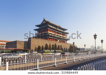 BEIJING, CHINA --February 10:Beautiful Zhengyangmen Gate (Qianmen Gate ). This famous gate is located at the south of Tiananmen Square  on February 10, 2015  in Beijing, China. - stock photo