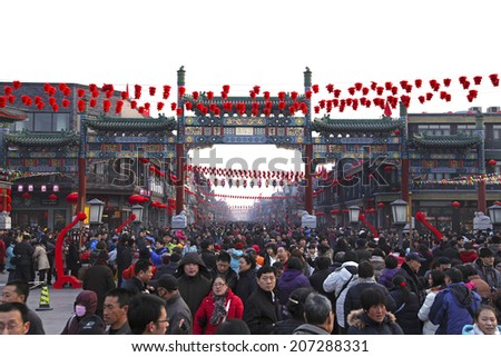 BEIJING, CHINA- FEBRUARY 16, 2010: People enjoy the Spring Festival at Qianmen Street on the third day of the Chinese New Year, the year of the Tiger, which started on February 14 this year.  - stock photo