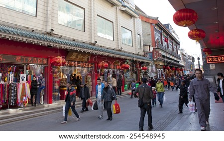 BEIJING, CHINA - FEBRUARY 17, 2015: People enjoy themselves at a pedestrian street around Qianmen ahead of the upcoming Chinese New Year, the year of the sheep, which starts on February 19 - stock photo