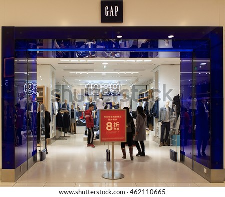BEIJING, CHINA- FEBRUARY 21, 2016: Unidentified people is seen at a Gap store; Gap is an American multinational clothing and accessories retailer. It operates 3751 stores worldwide.