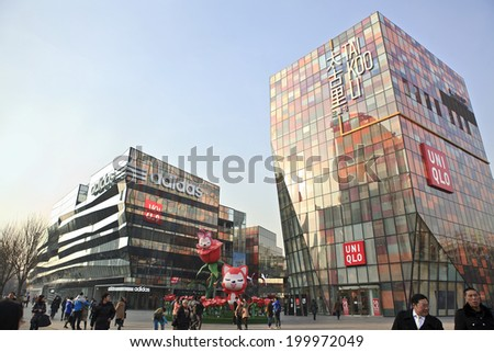 BEIJING, CHINA-JAN.22, 2014: People enjoy themselves around Sanlitun Village, shopping area. This is a famous and modern shopping area that attracts many locals and tourist. - stock photo