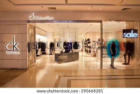 BEIJING, CHINA - JANUARY 2, 2014: Facade of a ck Calvin Klein store; Calvin Klein, Inc. designs and markets women's and men's designer collection apparel and a range of other products. - stock photo