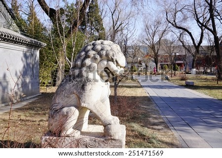 BEIJING, CHINA 16 JANUARY 2015 Founded in 1898, Peking University (abbreviated PKU and colloquially known as Beida) is one of the most famous and selective Chinese research universities. - stock photo