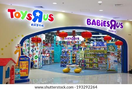 Beijing China January 22 2014 Toys Stock Photo Royalty