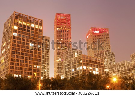 Beijing-China- July 05, Beijing city center, the office building of CBD , night view,on July 05, 2015 Beijing, China. - stock photo