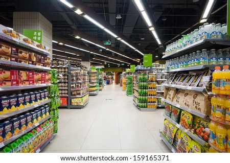 BEIJING,CHINA - JULY 6: Hualian supermarket interior view on July 6th 2010 in Beijing. Hualian is China's first supermarket chains listed companies.  - stock photo