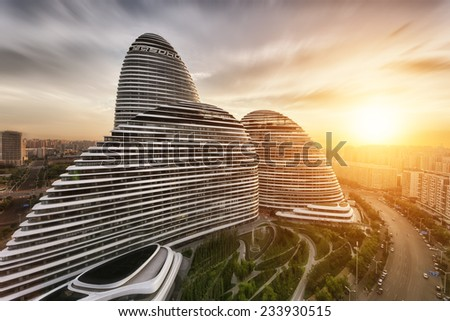 Beijing,China-July 13th,2014:cityscape and famous landmark building,WangJing Soho at night.  - stock photo