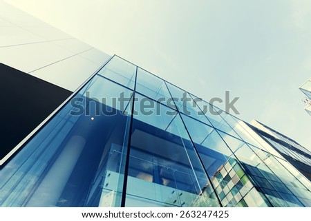 Beijing, China-July 14,2014:The official apple store building exterior in Beijing.  - stock photo