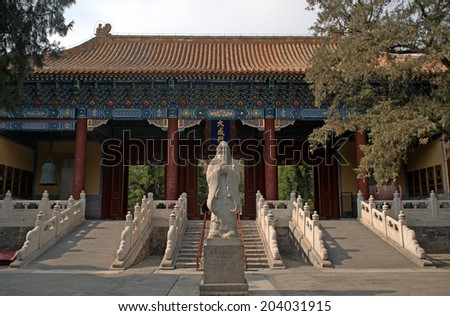 BEIJING, CHINA - JUNE 8: Confucius temple on June 8, 2014, Beijing, China. Confucianism is an ancient Chinese  religion made by Confucius in the 6th century BC. - stock photo