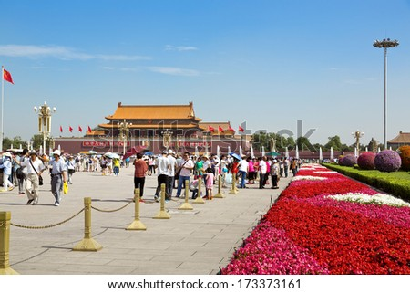 BEIJING, CHINA - JUNE 18: Forbidden City on July 18, 2013 in Beijing, China - stock photo