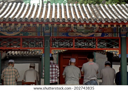 BEIJING, CHINA - JUNE 10: Niujie Mosque on June 10, 2014, Beijing, China. Islam is getting widespread in China, mainly among the Uyghur people. - stock photo