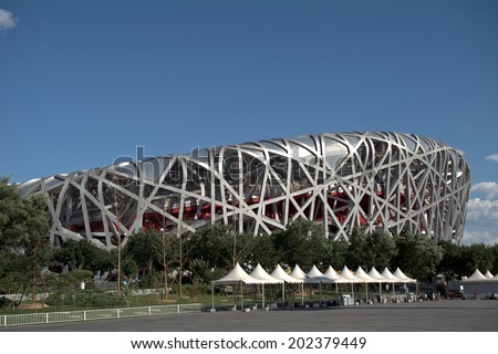 BEIJING, CHINA - JUNE 7: Olympic Park and the Bird's Nest Stadium on June 7, 2014 in Beijing, China. Beijing hosted the 2008 Olympic Games.