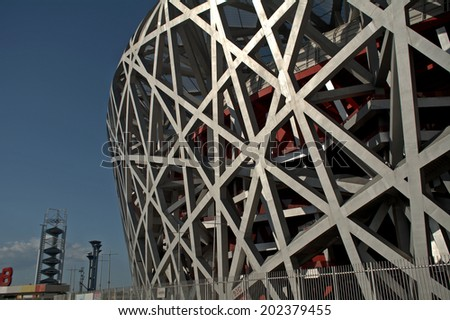 BEIJING, CHINA - JUNE 7: Olympic Park and the Bird's Nest Stadium on June 7, 2014 in Beijing, China. Beijing hosted the 2008 Olympic Games. - stock photo