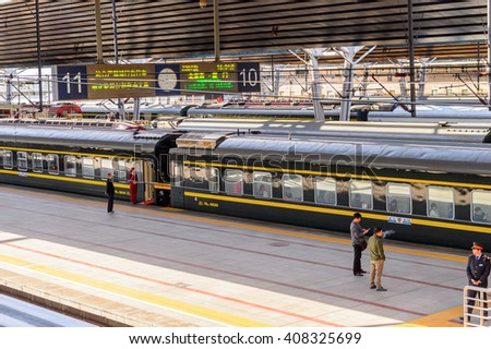 BEIJING, CHINA - MAR 27, 2016: China Railway High-speed train at the West Railway Station in Beijing. CRH is the high-speed rail service operated by China Railway - stock photo