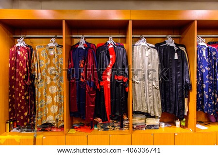 BEIJING, CHINA - MAR 27, 2016: Yuan Hou silk store and factory in Beijing, China. Silk articles are popular among tourists