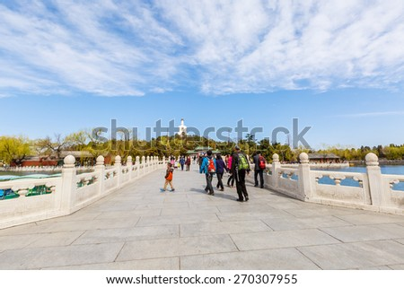 Beijing, China - March 22, 2015: beihai park scenery, it is the ancient Chinese imperial garden, the famous tourist attractions in Beijing