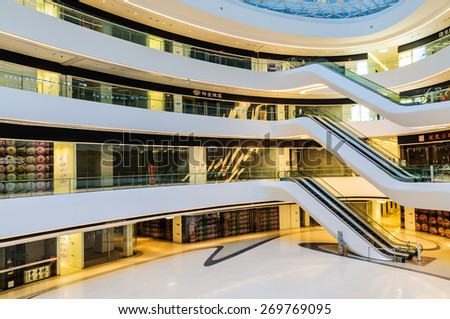 Beijing, China - March 22, 2015: Milky Way's SOHO building from inside, set in a commercial office, designed by Zaha Hadid - stock photo
