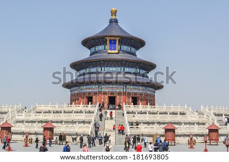 "BEIJING,CHINA - MARCH 28 ,2011 : People visit a Temple of Heaven or ""Tiantan"" pagoda in Beijing,China. Tiantan is a complex of religious buildings situated in the southeastern part of central Beijing."