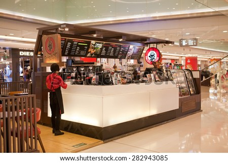BEIJING, CHINA - MARCH 1st, 2015: Pacific Coffee store; Pacific Coffee Company was founded in 1992, has branches in Hong Kong, China Mainland, Macau, Singapore, Malaysia and Cyprus.  - stock photo