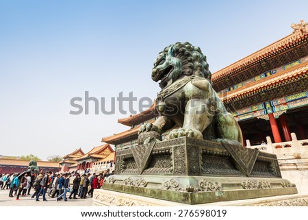 Beijing, China - March 27, 2015:The hall of supreme harmony of the imperial palace is located in Beijing's Palace Museum, is also the largest palaces in the Forbidden City