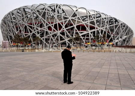 BEIJING, CHINA - MARCH 2: Visitor at the Beijing National Stadium - The bird nest Olympic stadium on March 2, 2008 in Beijing, China. - stock photo
