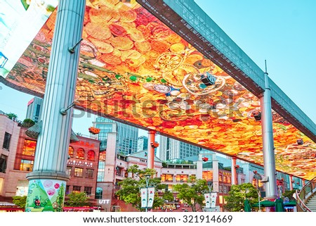 BEIJING, CHINA - MAY 20, 2015: Biggest screen of LCD in the world installed in Beijing, on the Jia No.9 Guanghua Road street for the purpose of advertising. Beijing (Pekin) .China - stock photo