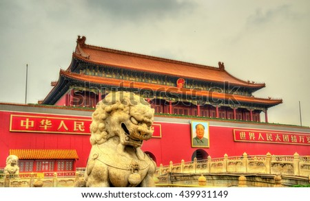 Beijing, China - May 14, 2016: Lion in front of the Tiananmen Gate. The monument is widely used as a national symbol. - stock photo