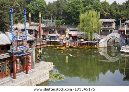 BEIJING, CHINA - MAY 17, 2014:Suzhou Market Street at the Summer Palace in Beijing, one of the main tourist attractions in the capital of China, dating back from the Qing Dynasty.