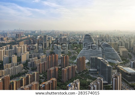 Beijing,China-May 29th,2015:cityscape and famous landmark building,WangJing Soho at night.  - stock photo