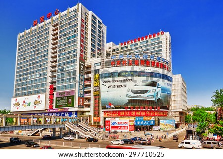 BEIJING, CHINA - MAY 20, 2015: The people, the citizens of Beijing, modern office and residential buildings on the streets of Beijing, transport and ordinary urban life of the big  city. - stock photo