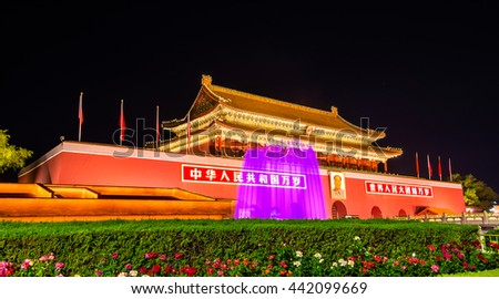 Beijing, China - May 15, 2016: The Tiananmen, Gate of Heavenly Peace. The monument is widely used as a national symbol. Beijing, China - stock photo