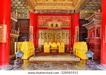"BEIJING, CHINA- MAY 20,2015: Throne Room  in the Hall of Preserving Harmony in  the Forbidden City.Translation:""Emperor, ruling country must follow the principles of the median, fairness, moderation"". - stock photo"