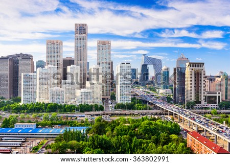 Beijing, China modern financial district skyline on a nice day with blue sky. - stock photo
