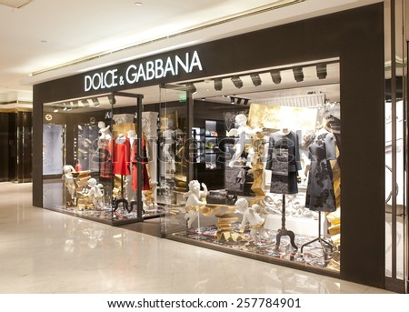 BEIJING, CHINA-NOV. 29, 2014: Dolce & Gabbana store. Dolce & Gabbana is an Italian fashion house, founded in 1985. As of 31 March 2014, the brand is present in 40 countries worldwide. - stock photo