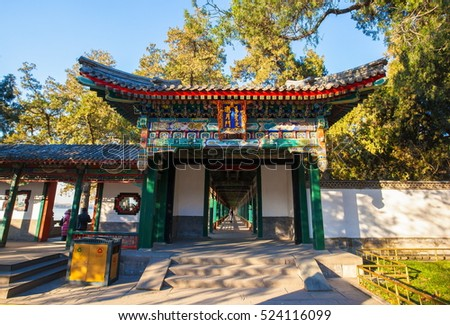 Fascinating Guan Yin Statue Kek Lok Si Stock Photo   Shutterstock With Remarkable Beijingchinanov  Summer Palaces Long Corridor Scenery With Beauteous Garrick Street Covent Garden Also How To Use A Garden Hoe In Addition Darts Winter Gardens And Garden Table  Chair Sets As Well As Manchester Garden Centres Additionally Garden Of Eden Key West Pictures From Shutterstockcom With   Remarkable Guan Yin Statue Kek Lok Si Stock Photo   Shutterstock With Beauteous Beijingchinanov  Summer Palaces Long Corridor Scenery And Fascinating Garrick Street Covent Garden Also How To Use A Garden Hoe In Addition Darts Winter Gardens From Shutterstockcom