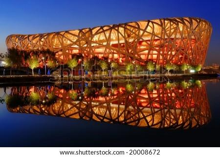 Beijing, China - November 1: Beijing's National Olympic Stadium  illuminated at dusk on November 1st, 2008 after the 2008 Olympic Games (August, 2008). - stock photo