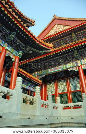 BEIJING, CHINA  ?? NOVEMBER 11, 2008: colorful details of an old palace at the Kunming lake. The place attracts thousands of tourists. - stock photo