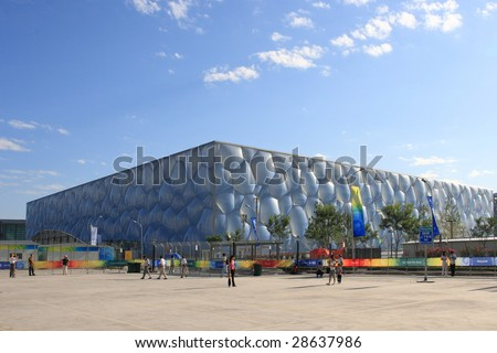 BEIJING, CHINA, November 15: Detail of the Water Cube Stadium built with new material ETFE, symbol of modern China design, November 15, 2008. - stock photo