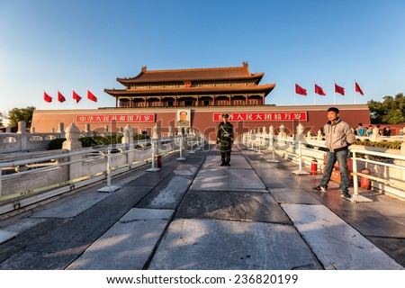 Beijing, China - November 4, 2013 : the Tiananmen Gate tower (Gate of Heavenly Peace) at the Tiananmen Square, symbol of China.  - stock photo