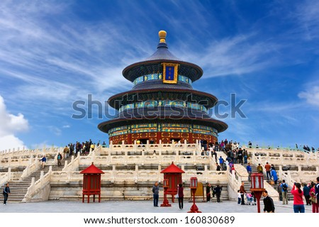 BEIJING, CHINA - OCT 13: Visitors at the Temple of Heaven on Oct 13, 2013 in Beijing, China. The Temple of Heaven is regarded as one of the Beijing's Top 10 tourist attractions.  - stock photo