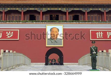 BEIJING, CHINA - OCTOBER 18, 2015: A soldier stands guard in front of a portrait of Chairman Mao at Tiananmen Gate. China is on the way to become the No. 1 economy by the early 2020s or sooner. - stock photo
