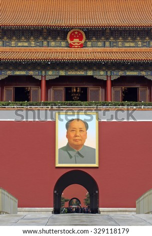 BEIJING, CHINA - OCTOBER 18, 2015: Chairman Mao Portrait at Tiananmen Gate. China is on the way to become the No. 1 economy by the early 2020s or sooner. - stock photo