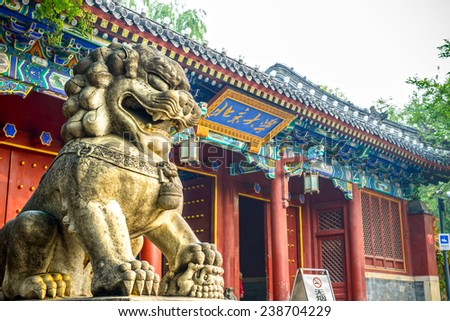 Beijing, China - October 24, 2014: Chinese guardian lion. Located in west gate of Peking University, Beijing, China. - stock photo