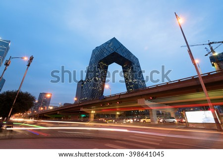 Beijing, China, October 25, 2015. The CCTV headquarters in Beijing at night. The CCTV Headquarters is a 234 m (768 feet), 44-storey skyscraper in Beijing Central Business District . - stock photo