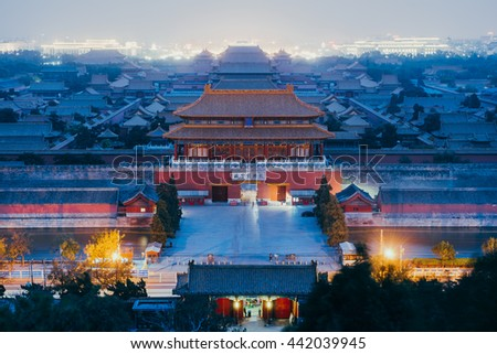 Beijing, China - October 18, 2015:Tourists at the Forbidden City in Beijing, China. The Forbidden City was declared a World Heritage Site in 1987 and is listed by UNESCO  - stock photo