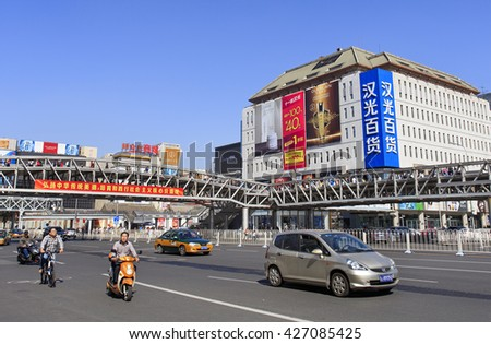 BEIJING, CHINA - OCTOBER 3, 2015: Xidan commercial area in downtown city.  Xidan is an traditional commercial area located in Xicheng District and it occupies around 80 hectares.