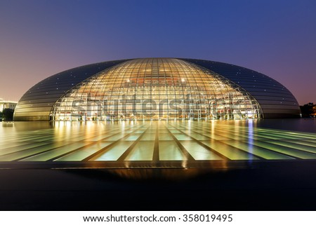 Beijing, China - on September 16, 2015:The beautiful scene of the National Grand Theater (National Center for the Performing Arts) of China in the evening?One of the most famous landmarks of Beijing. - stock photo