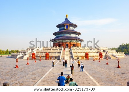 BEIJING/CHINA-SEP 14: Temple of Heaven Park scene- Hall of Prayer for Good Harvests on Sep14,2015 in Beijing, China. The temple was built in 1420 A.D. in the Ming Dynasty to offer sacrifice to Heaven. - stock photo