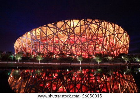 BEIJING, CHINA, SEPT 7: National Stadium (Bird's Nest) turn on the light,which a landmark of modern China attracting million of tourists each year  on the evening of Sept 7, 2009, BEIJING,CN. - stock photo