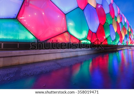 beijing china september 20 2015national aquatics center is also called the